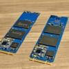 Intel preveu la desaparició dels discos durs