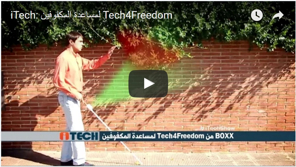itech-alhurra-box-tech4freedom